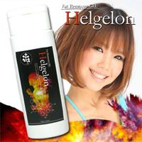 ヘルゲルオン