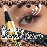 ドレスラッシュ(dresslash)